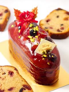 Cake rouge (Noel2015).jpg