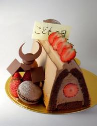 こどもの日Buche de fraise chocolat 2012.jpg