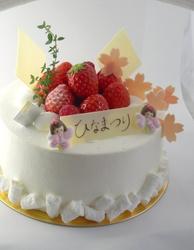 ひなまつり2012 シャンティフレーズ.jpg