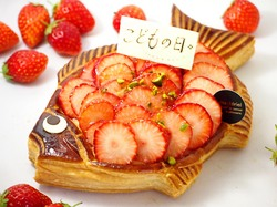 Poisson a la fraise(こどもの日2015).jpg