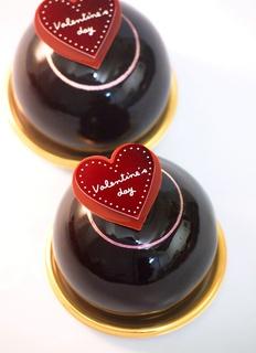 Sphere au chocolat 2018.jpeg
